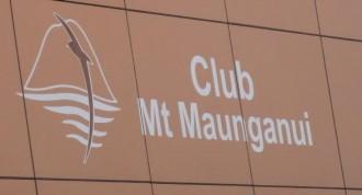 Mt Manganui